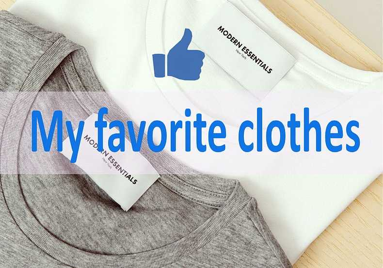 自分が好きなスタイルやブランドなどを書いておけばOK