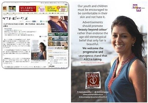 インドで『美白信仰』を煽るようなコマーシャルを自粛するようにインド広告基準協議会が規定を制定した